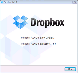dropbox_account.png