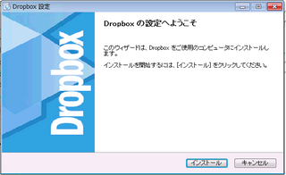 dropbox_welcome.png